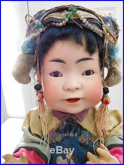 Rare Kestner 243 JDK 16 Oriental Asian Bisque Baby All Original