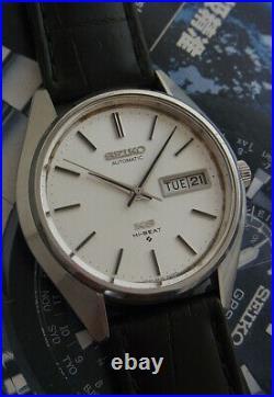 Rare Vintage King Seiko Hi-beat Dat/date 5626-8001 Automatic 25 Jewels Watch