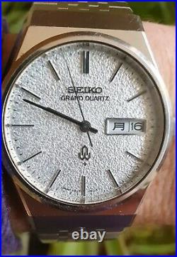 Vintage SEIKO Grand Quartz 4843-8050 watch with RARE Seiko bracelet